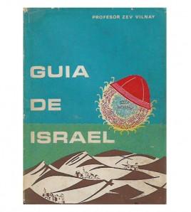 GUÍA DE ISRAEL